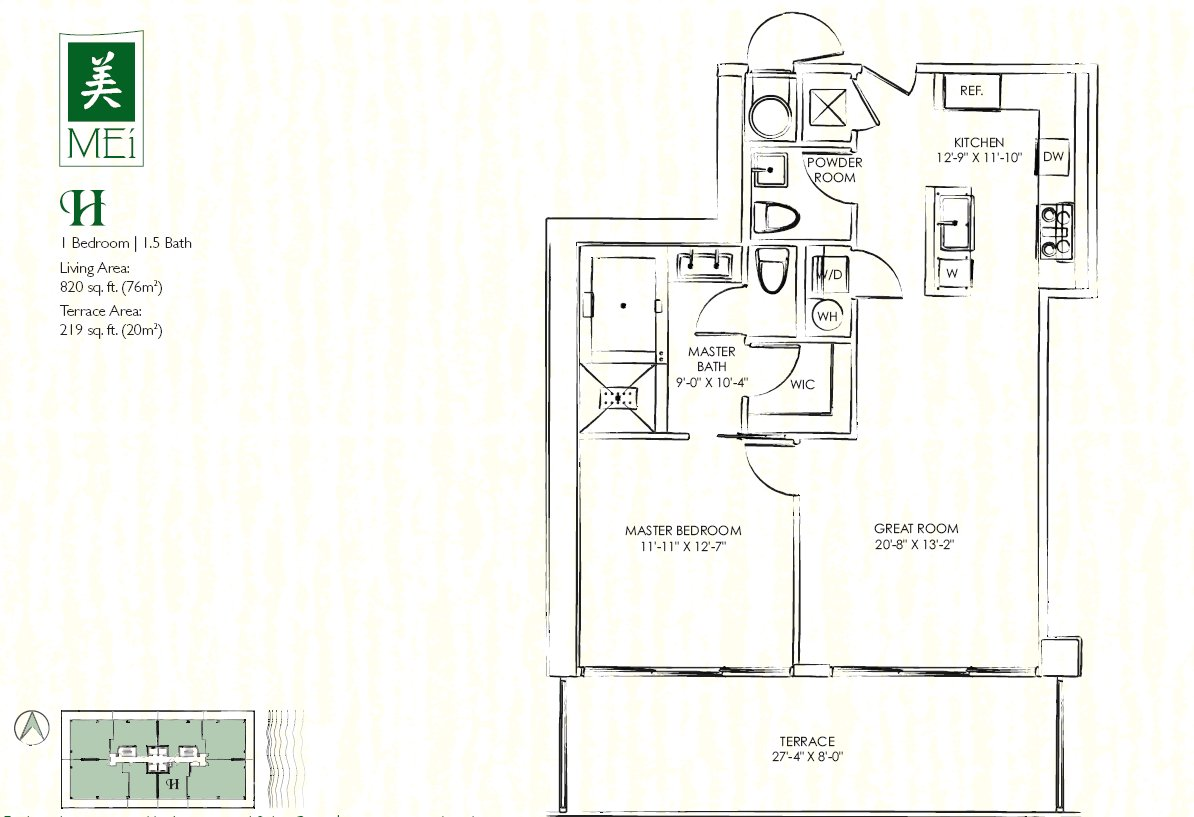 Mei Floor Plan Condo H