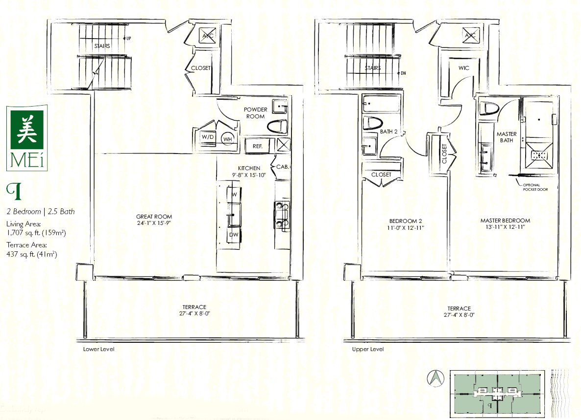 Mei Floor Plan Condo I